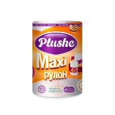 Полотенца бум. Plushe Maxi 40м,1 рул., 2 сл, бел., оранжевое тиснение