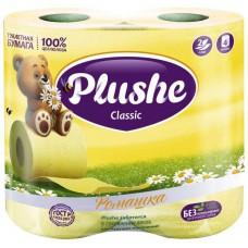 Туалетная бумага Plushe Classic 'Ромашка' 4 рул. по 18 м, 2 сл, жёлт.пастель, 12 в упак