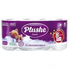 Туалетная бумага Plushe Classic 8 рул.*18 м, 2сл, бел,8 в уп