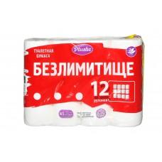Туалетная бумага Plushe Безлимитище 12 рул.*18 м, 2 сл, белая, 12 в упак