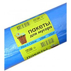 Пакет мусорный ПНД 70х110,EXTRA гол,50шт