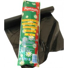 Пакет мусорный ПНД 50х60,30л,сверхпрочный