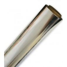 Фольга алюминиевая 440мм x100м, EXTRA, универсал