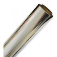 Фольга алюминиевая 290мм х100м, EXTRA, стандарт