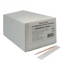 Зубoчистки в индивидуальной упаковке/1000 шт