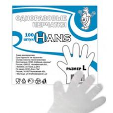 Перчатки одноразовые ПЭ (L) 100 шт/упак