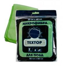 Тряпка для пола 50*60 TEXTOP микрофиб (1шт/уп)