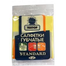 Салфетки целлюлозные 16х14, 3 шт
